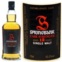 SPRINGBANK 12 ANS CASK STRENGHT 53° 70 CL