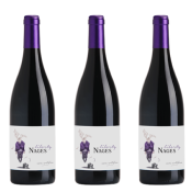 BIO BOX COSTIERES DE NIMES 3 LIBERTY NAGE ROUGE